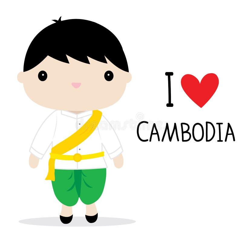 柬埔寨人全国礼服动画片传染媒介 向量例证