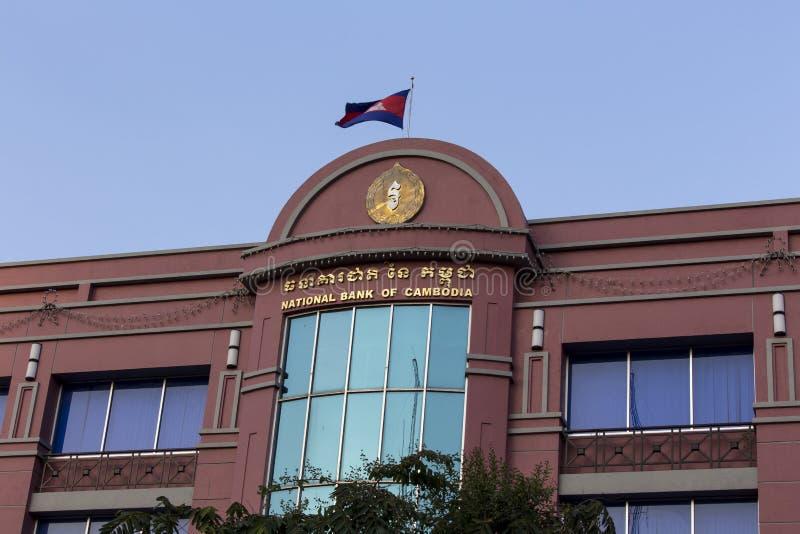 柬埔寨的国家银行 库存照片