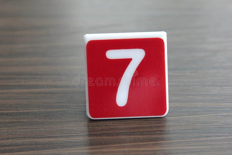 标号七 免版税库存照片
