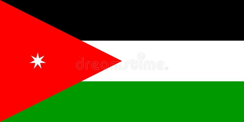 标志乔丹 皇族释放例证