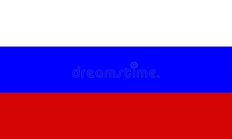 标志俄国 库存例证