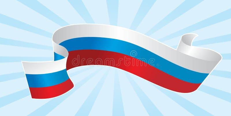 标志俄语 向量例证