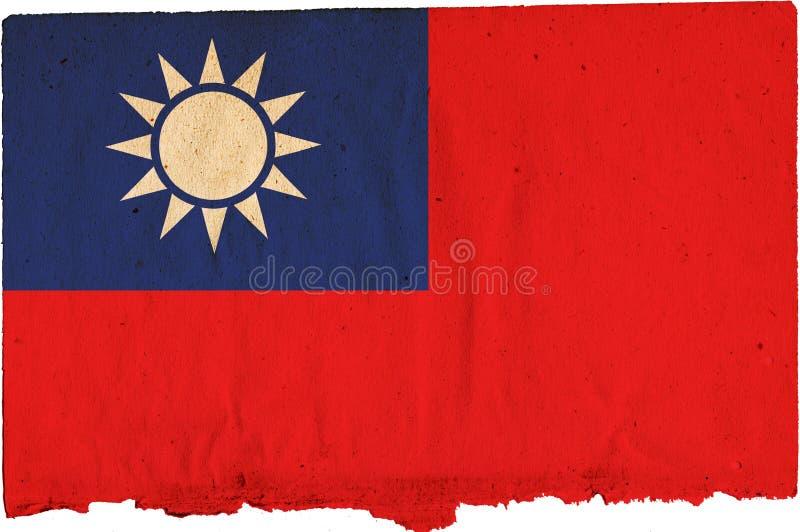 标志台湾 向量例证