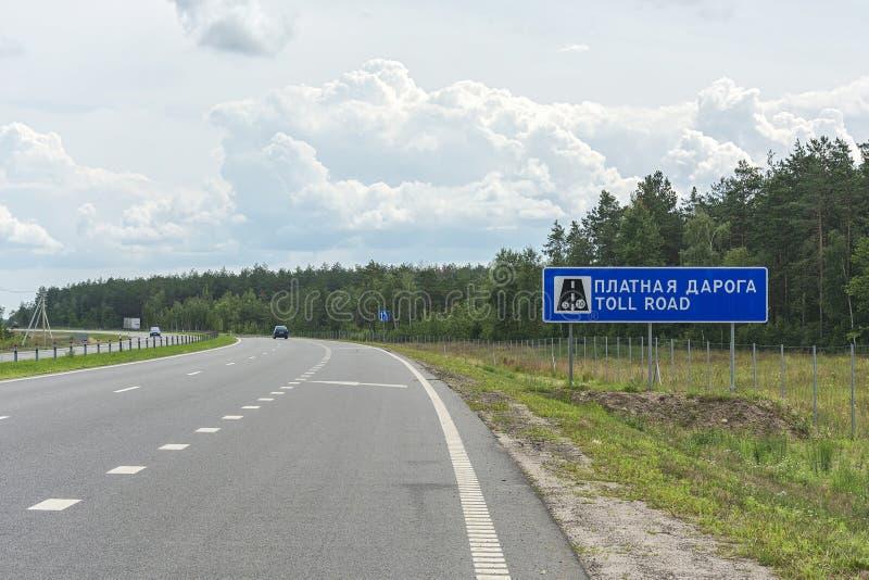 标志在高速公路一边的收费公路 库存照片
