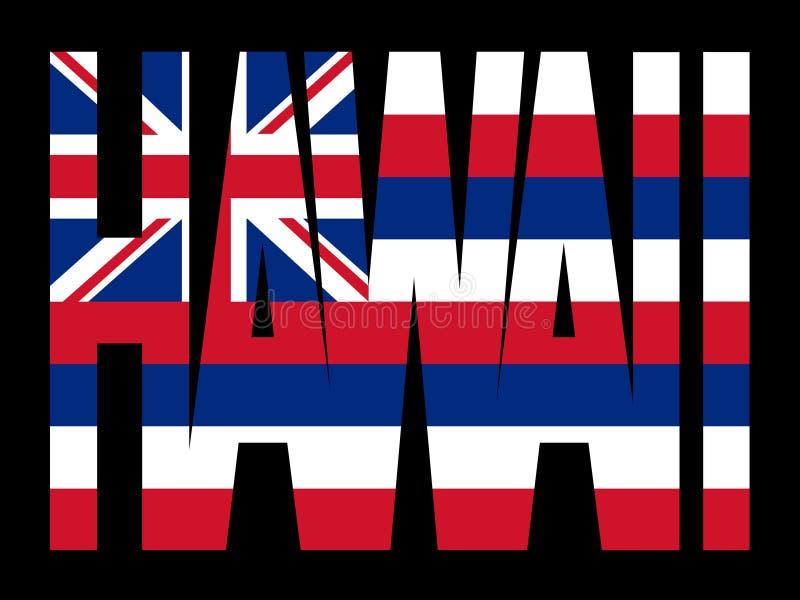 标志夏威夷文本 库存例证