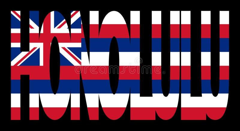 标志夏威夷檀香山 皇族释放例证