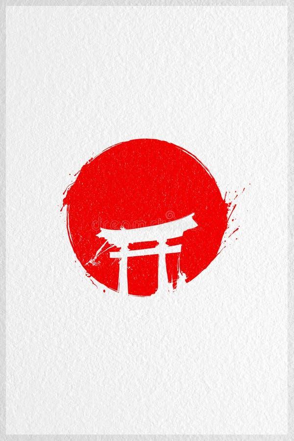 标志日本红色星期日 向量例证