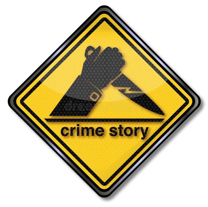 标志罪行故事 向量例证