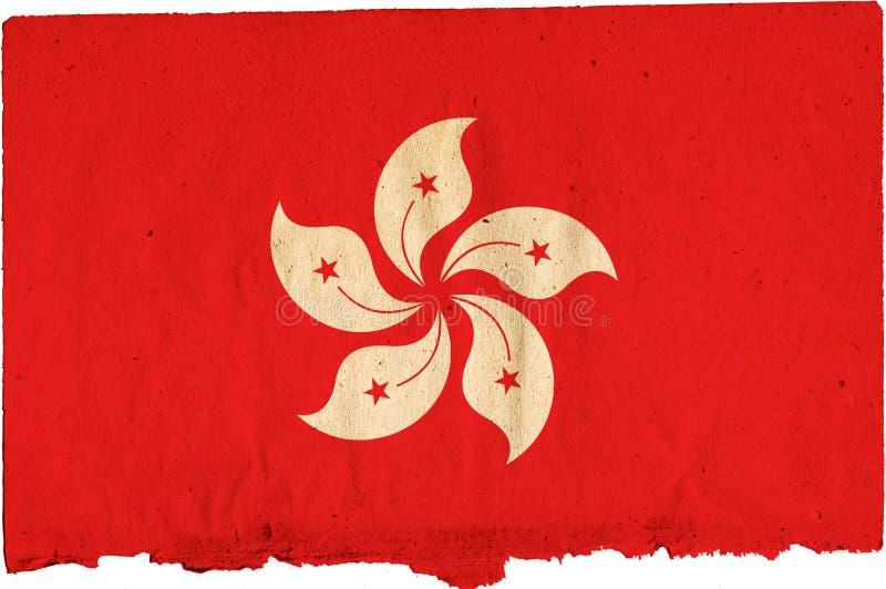 标志香港 向量例证