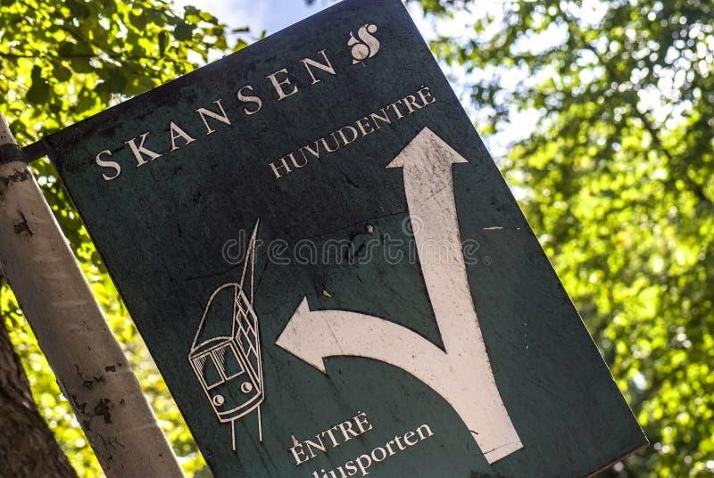 标志:向Skansen的路 免版税库存照片