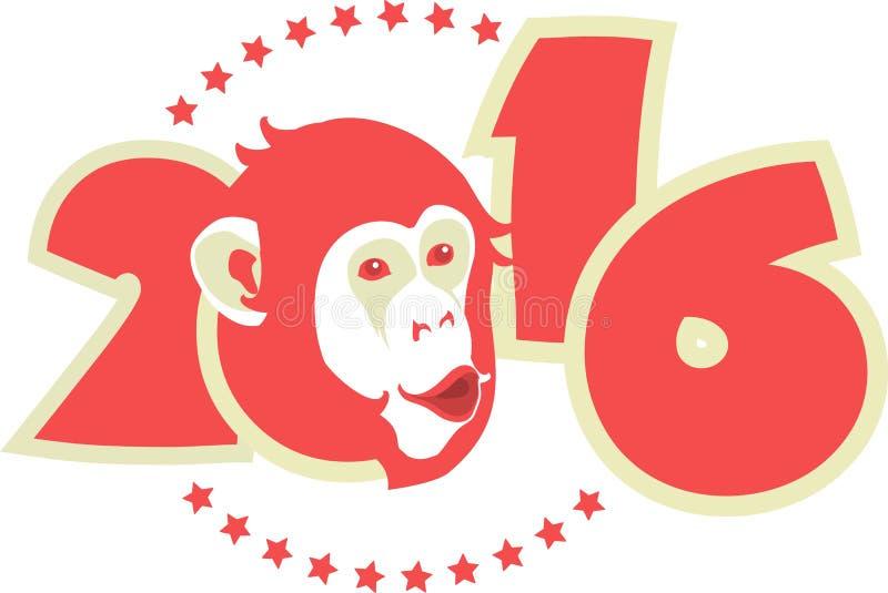 标志2016猴子 皇族释放例证
