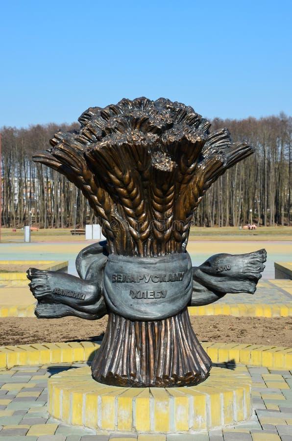 标志Dazhinok在白俄罗斯 库存图片
