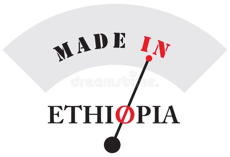 标签在埃塞俄比亚制造 库存例证