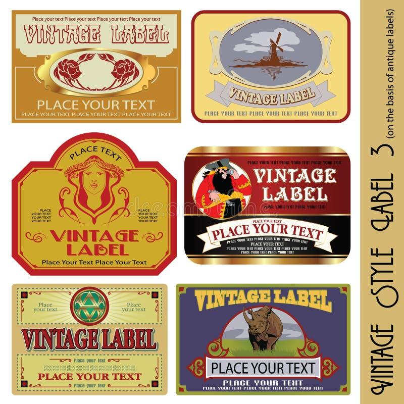 标签样式葡萄酒 向量例证