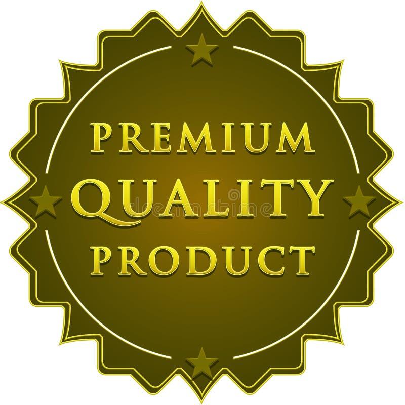 标记优质质量 向量例证