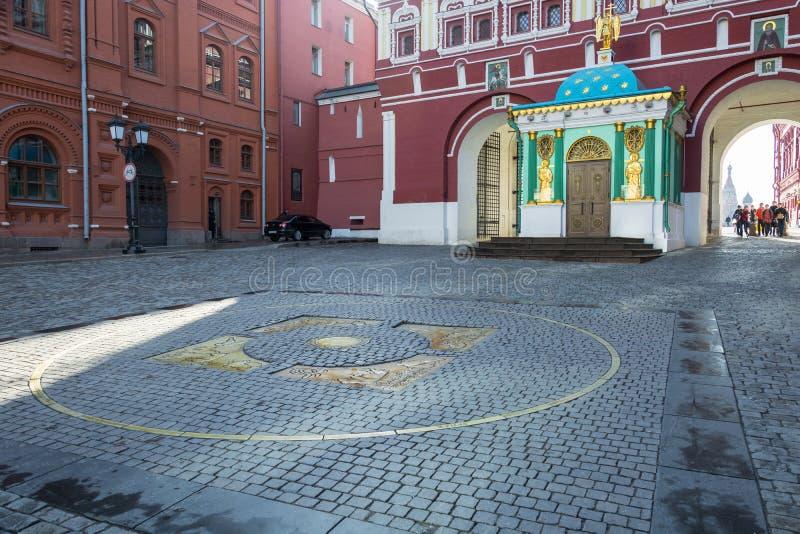 标记俄罗斯联邦的路的公里零 免版税图库摄影