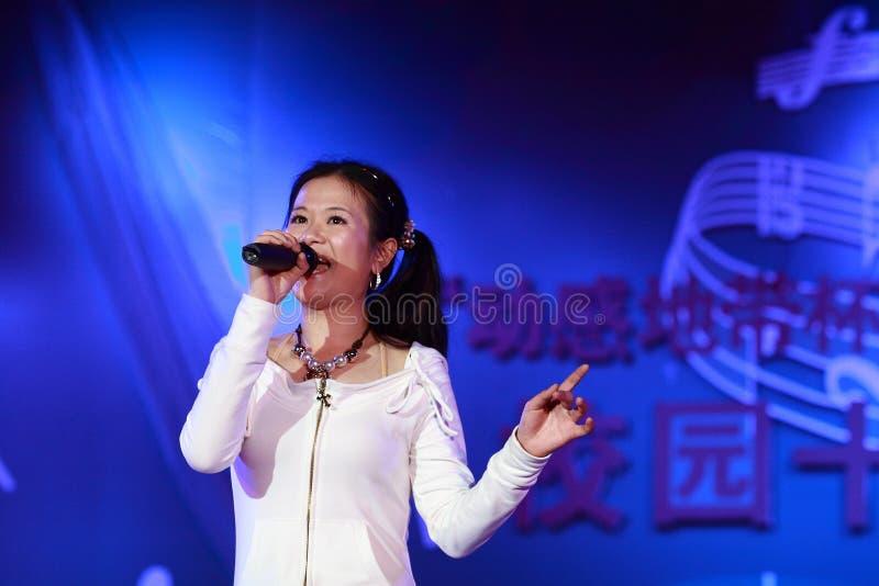 校园歌唱家xmu 库存图片