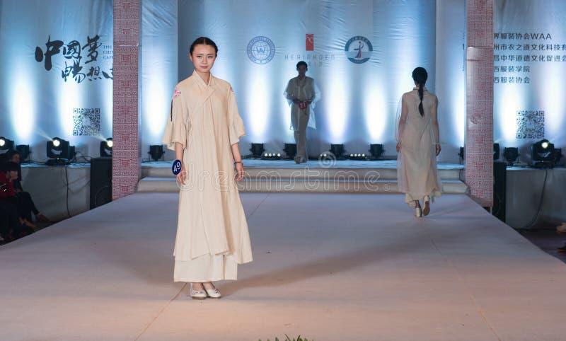 样式时尚展示第二十四系列  免版税图库摄影