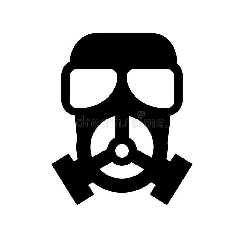 核面具被隔绝的象 皇族释放例证