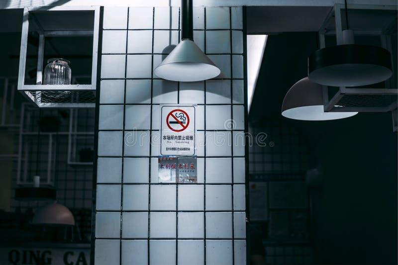 格子和灯的组合 免版税库存图片