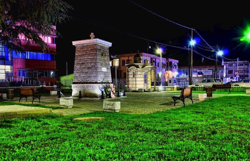 格拉查尼察村庄的中心在夜之前 免版税库存图片