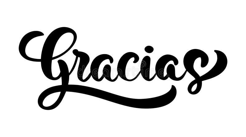 格拉西亚斯手书面字法 现代刷子书法 谢谢用西班牙语 查出在背景 也corel凹道例证向量 向量例证