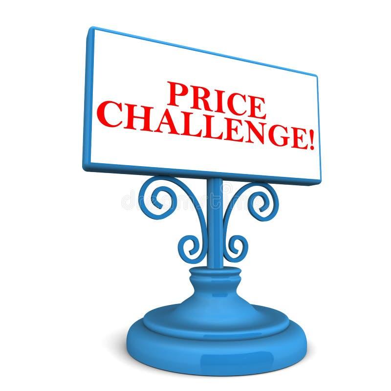 价格挑战 向量例证