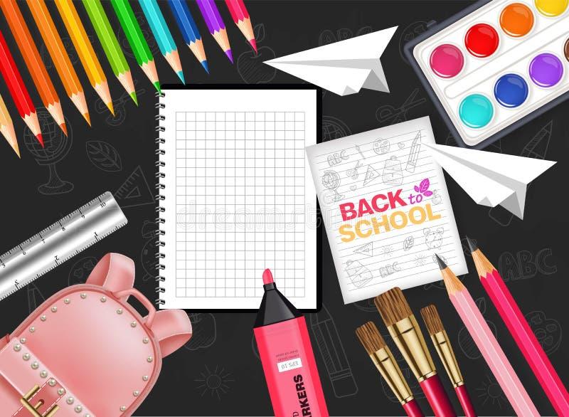 桃红色书包和绘图工具导航现实顶视图 刷子,水彩调色板,铅笔,蜡笔 黑色背景 向量例证