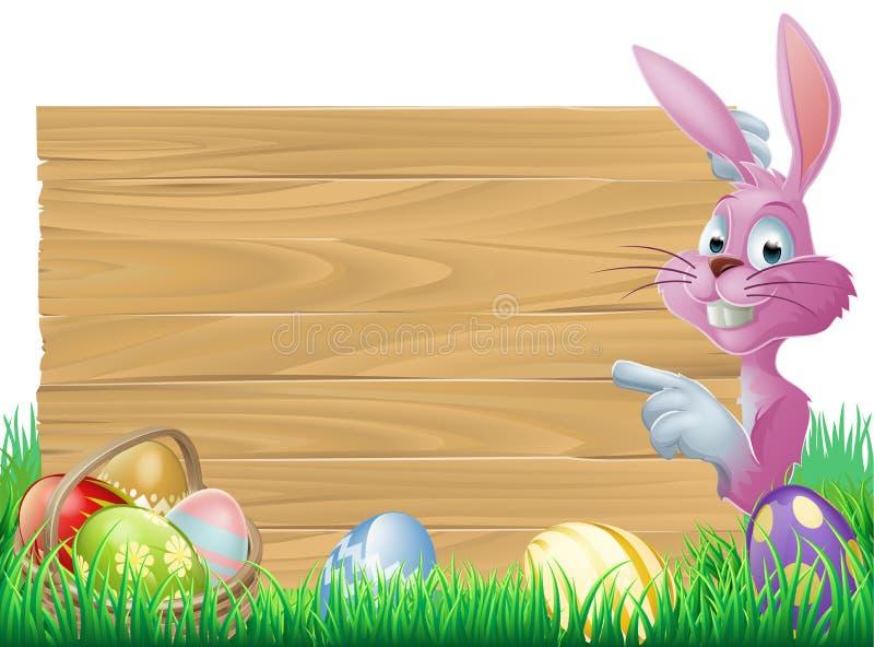 桃红色复活节彩蛋标志复活节兔子 向量例证