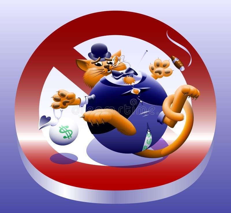 没有肥胖猫 向量例证