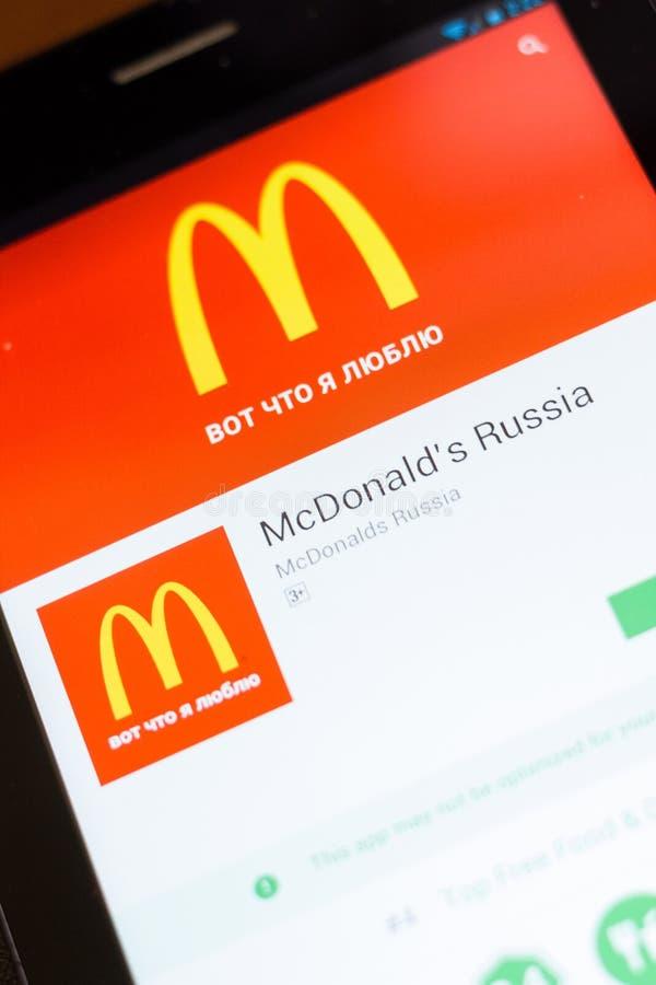 梁赞,俄罗斯- 2018年6月24日:McDonalds俄罗斯在片剂个人计算机显示的流动app  库存图片