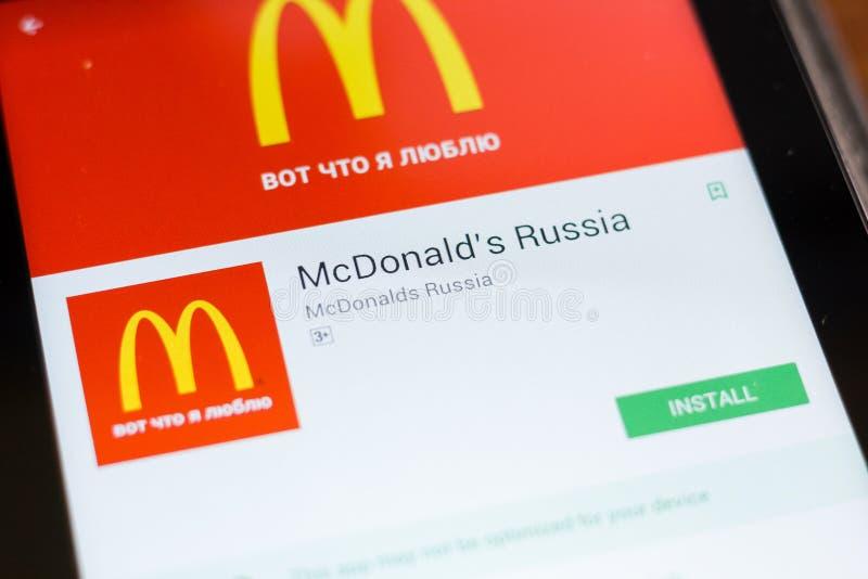 梁赞,俄罗斯- 2018年6月24日:McDonalds俄罗斯在片剂个人计算机显示的流动app  免版税图库摄影