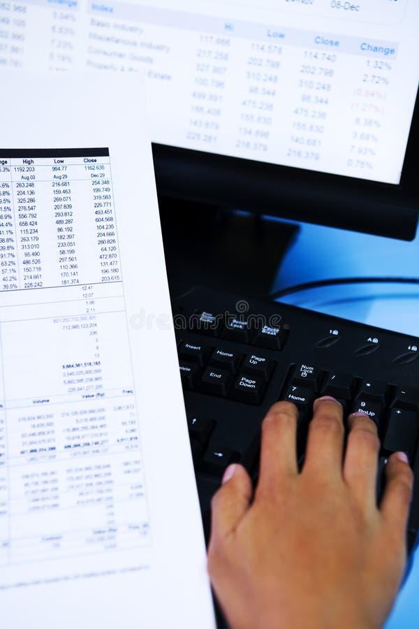 检查财务的数据 库存照片