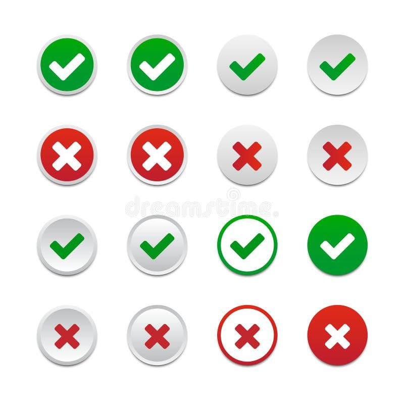 检验按钮 向量例证