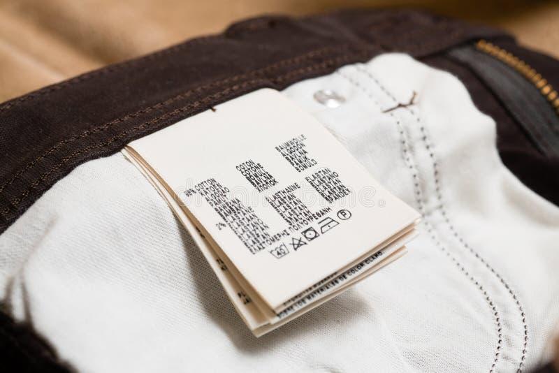 棉花衣物标签或标记 库存照片