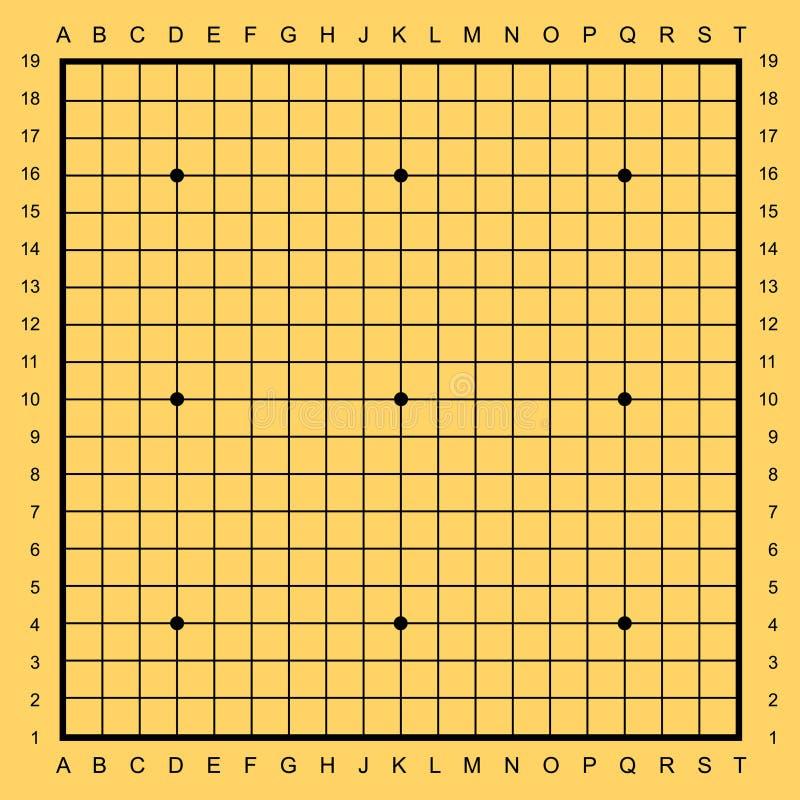 棋是正式向量 库存例证