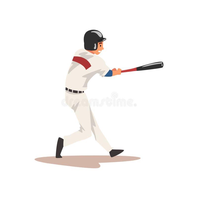 棒球面团击球手,垒球在一致的传染媒介例证的运动员字符 皇族释放例证