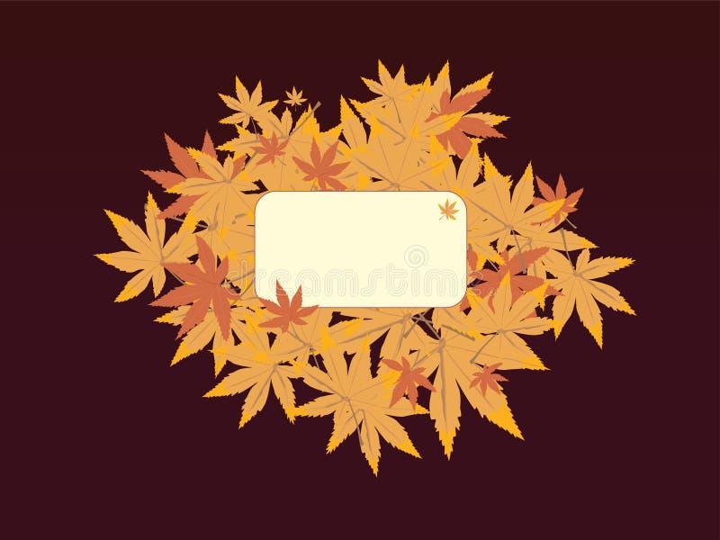棕色叶子附注 向量例证