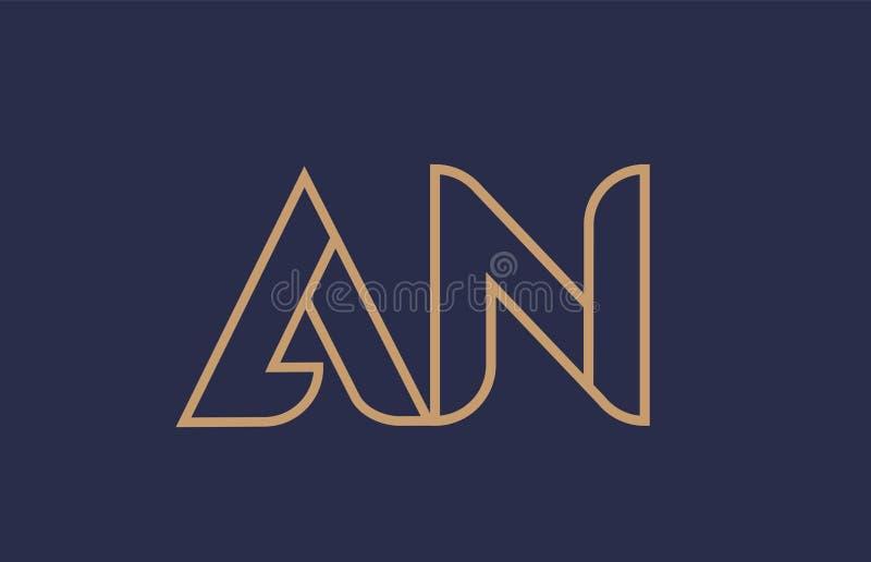 棕色蓝线字母表的信件N商标组合公司象设计 皇族释放例证