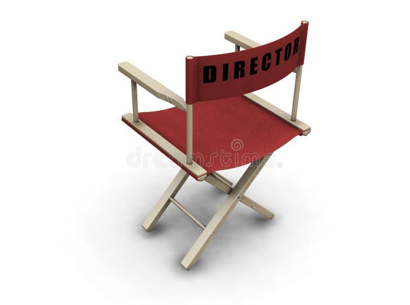 椅子主任 库存例证