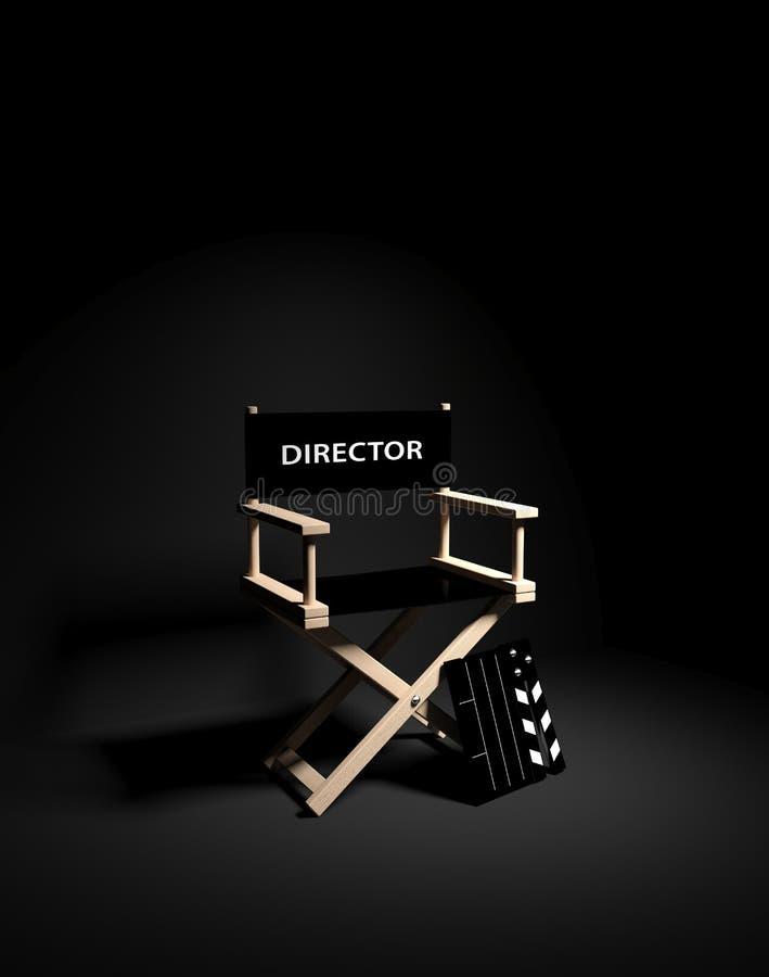 主任椅子 向量例证