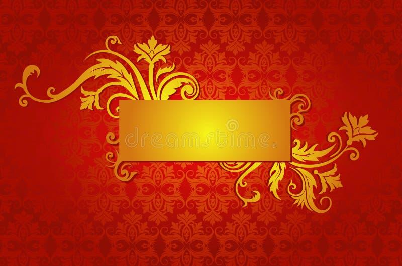 植物生长金的装饰品 皇族释放例证