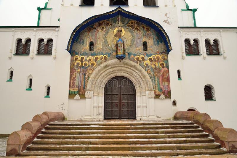 楼梯和入口对解决正统Cathed 图库摄影