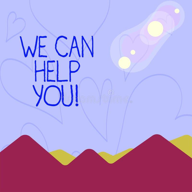 概念性手文字陈列我们可以帮助您 对顾客的企业照片陈列的提供的好协助或 皇族释放例证