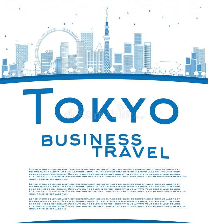 概述与摩天大楼、太阳和拷贝空间的东京地平线 向量例证