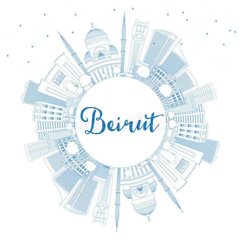 概述与蓝色大厦和拷贝空间的贝鲁特地平线 库存例证