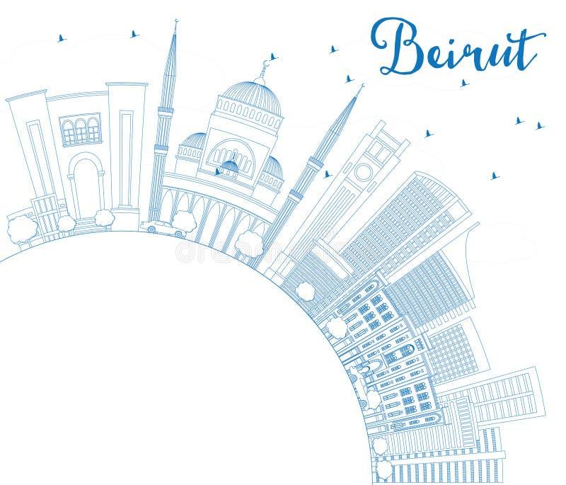 概述与蓝色大厦和拷贝空间的贝鲁特地平线 皇族释放例证