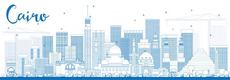 概述与蓝色大厦的开罗地平线 库存例证