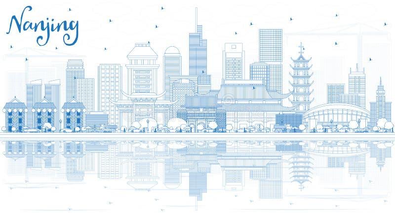 概述南京中国与蓝色大厦和Refle的市地平线 皇族释放例证