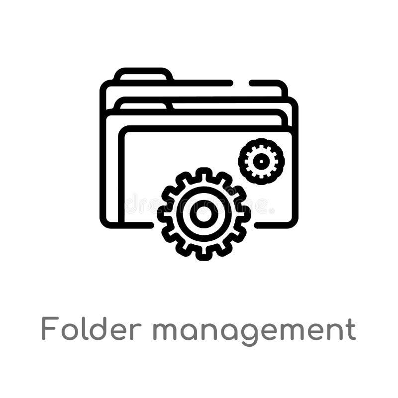 概述文件夹管理传染媒介象 被隔绝的黑简单的从网络主持概念的线元例证 编辑可能的传染媒介 向量例证